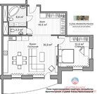Продажа квартиры, Новосибирск, Ул. Залесского, Купить квартиру в Новосибирске по недорогой цене, ID объекта - 323237897 - Фото 8