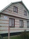 Продажа коттеджей в Рязанской области
