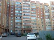 Продам 3-х ком. кв. Нахабино, ул. Красноармейская, д. 44к1 - Фото 1