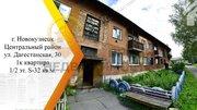Продам 2-к квартиру, Новокузнецк г, Дагестанская улица 30