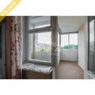 3х комнатная квартира в п.Горки Ленинские, Южный проезд, 1 - Фото 2