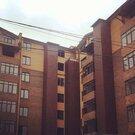 Продажа квартир в новостройках во Владикавказе