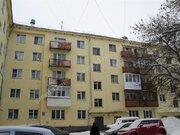 Продажа квартиры, Киров, Дерендяева пер.