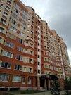 Продажа квартиры, Ногинск, Ногинский район, Ул. Декабристов