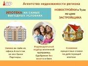3 577 500 Руб., Продается квартира г Тула, пр-кт Ленина, д 66а, Продажа квартир в Туле, ID объекта - 333416438 - Фото 2