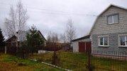 Дом в дер. Новошино с земельным участком - Фото 4