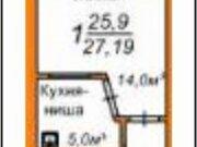 Продажа однокомнатной квартиры в новостройке на улице Пушкина, 108 в .