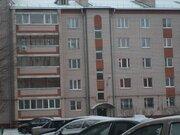 Продажа квартиры, Великий Новгород, Григорово