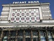 Продается Торговый центр. , Санкт-Петербург г, Кондратьевский проспект .