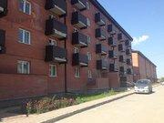Продажа квартир в Криводановке