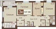 Продажа квартир ул. Самарская, д.д. 25