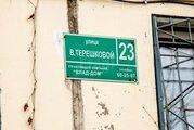 Продажа квартиры, Владивосток, Ул. Терешковой - Фото 2