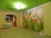 3 комнатная квартира на Балке. Продажа до 1 ноября. Срочно!, Купить квартиру в Тирасполе по недорогой цене, ID объекта - 322448626 - Фото 1