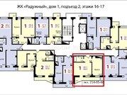 Продам 1-комн. квартиру 44,4 кв.м. Соколовская 80а, Купить квартиру в Красноярске по недорогой цене, ID объекта - 319452255 - Фото 2