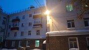 Продажа квартиры, Уфа, Ул. 50 лет ссср