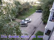 Продаётся 2-комнатная квартира на бульваре Постышева, Купить квартиру в Иркутске по недорогой цене, ID объекта - 321383835 - Фото 7