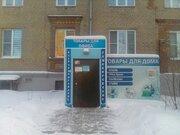 Коммерческая недвижимость, ул. Новороссийская, д.77