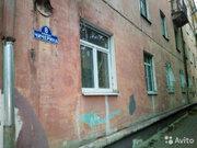 Продажа квартиры, Калуга, Ул. Чичерина