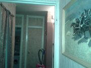 Продажа четырехкомнатной квартиры - Фото 1