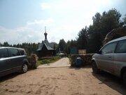 Земельный участок 25 соток в Переславском районе, с.Купань - Фото 4
