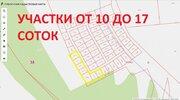Продажа участка, Иркутск, Куда