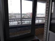 Продажа квартир ул. Коммуны