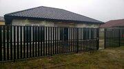 Новый дом Романовичи 1 - Фото 1