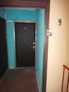 Квартира в Чертаново - Фото 4