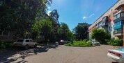 Продажа квартир ул. Ленинградская