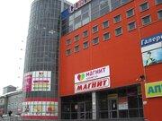 650 Руб., Комфортный офис в Центральном районе, Аренда офисов в Твери, ID объекта - 600515671 - Фото 4