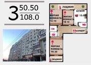 Купить квартиру ул. Генерала Штеменко, д.5