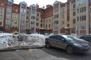 Продажа квартир Тутаевское ш., д.103