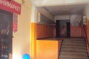 Продажа квартиры, Сочи, Ул. Мацестинская, Купить квартиру в Сочи по недорогой цене, ID объекта - 329297984 - Фото 3
