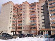 Кольчугино, Веденеева ул, д.14 - Фото 1