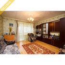 Предлагается к продаже 2-комнатная квартира на ул. Гвардейская, 31, Купить квартиру в Петрозаводске по недорогой цене, ID объекта - 322022175 - Фото 1