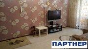 Продажа квартиры, Тюмень, Ул. Холодильная