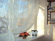 Центр, метро, вайфай, для троих, чистота, ванная, документы, парковка, Квартиры посуточно в Нижнем Новгороде, ID объекта - 313901681 - Фото 3