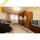 3-комнатная квартира по цене 2-комнатной на ул. Гвардейская д. 13, Купить квартиру в Петрозаводске по недорогой цене, ID объекта - 323052891 - Фото 3