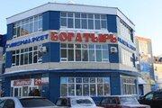 Аренда торговых помещений в Сургуте