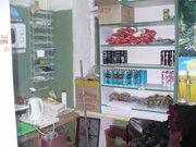 Помещение в г. Серпухов на ул. Физкультурная, Готовый бизнес в Серпухове, ID объекта - 100013119 - Фото 20