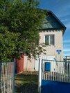 Продажа дома, Горбатовка, Ул. Чапаева - Фото 1