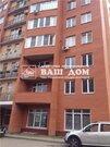 Офис по адресу г. Тула, ул. Седова д. 12в - Фото 3