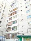 Продажа квартиры, Иркутск, Бульвар Рябикова
