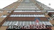 Продажа квартиры, Новосибирск, Ул. Оловозаводская