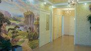 Срочная продажа, Купить квартиру по аукциону в Москве по недорогой цене, ID объекта - 323323569 - Фото 1