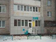 Аренда офиса, Воронеж, Ул. Хользунова