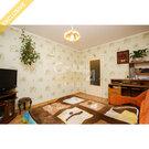 Предлагается к продаже 2-комнатная квартира на ул. Гвардейская, 31, Купить квартиру в Петрозаводске по недорогой цене, ID объекта - 322022175 - Фото 6