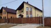 Продается дом 180 кв.м. с участком 8 соток - Фото 1