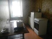 Сдается трех комнатная квартира для расселения .