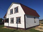 Новый дом с коммуникациями в дер.Юрцово - 80 км Щелковское шоссе - Фото 2